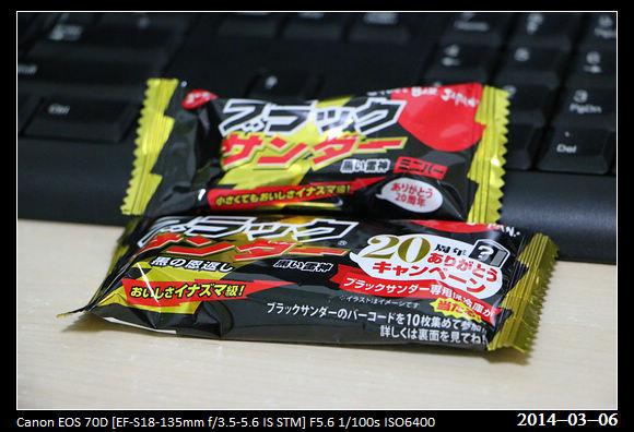 20140306_Chocolate