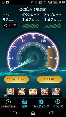 Screenshot_2014-11-07-21-19-30