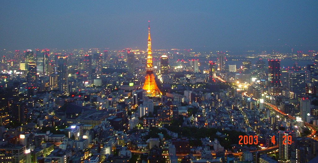 First Tokyo Tower snap taken in 2003 from Roppongi Hills