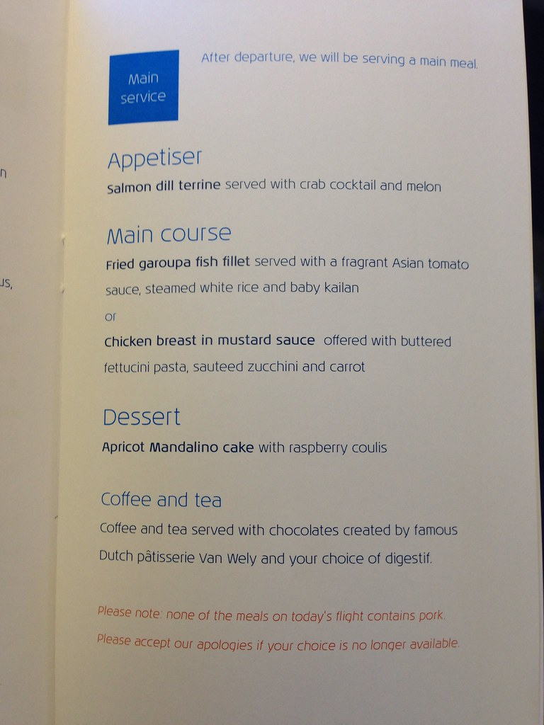 Inflight Menu - Main Service