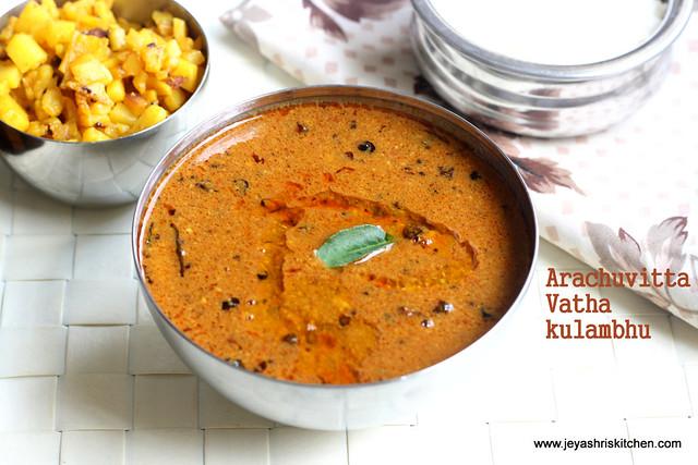 vatal-kuzhambhu