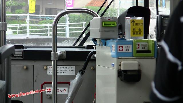 IMG_0509 Bus hacia la estacion de Beppu (Beppu) 13-07-2010