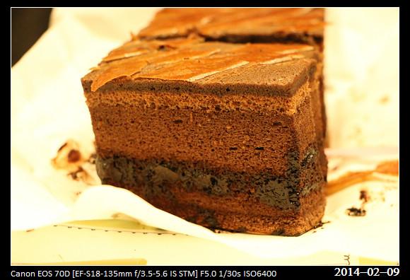 20140209_Cake