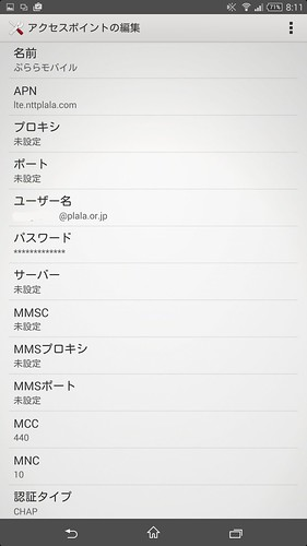 Screenshot_2014-12-19-08-11-21