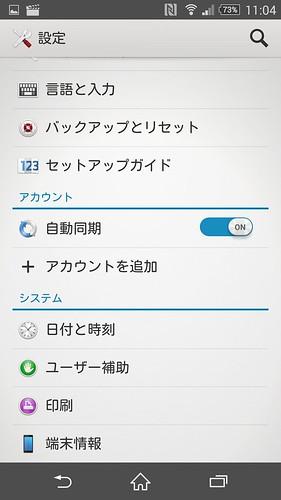 Screenshot_2014-11-01-23-04-31