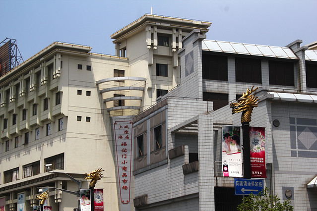 Dragon on the street