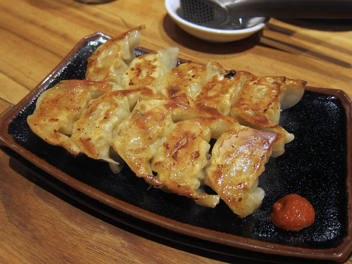 Mini Gyoza with Spicy Yuzu Paste