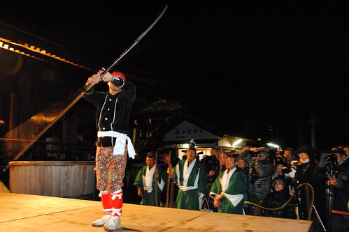 Takisanji Oni Matsuri 178r