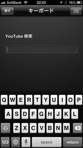 Apple TV Remote アプリ