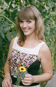 Katey