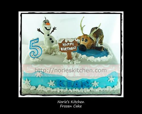 Norie's Kitchen - Frozen Cake by Norie's Kitchen