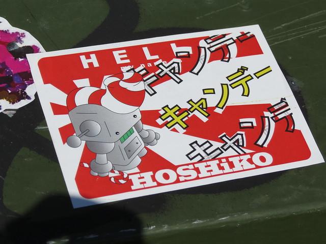 Upfest 2013 - Hoshiko