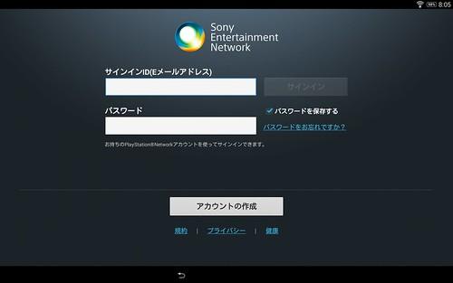 Screenshot_2014-05-03-08-05-03