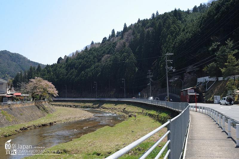 Japan-1446