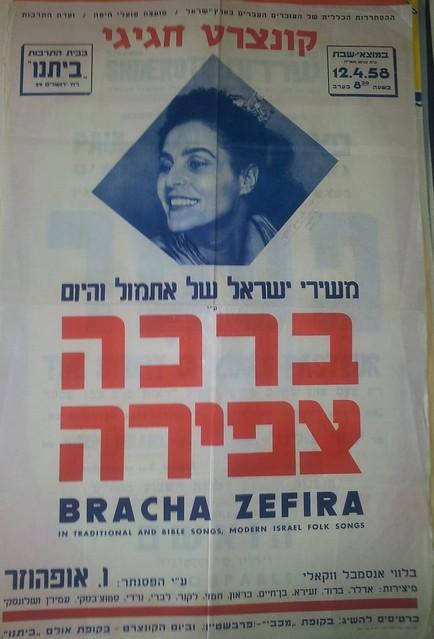 Bracha Zefira: Concert Poster (1958)