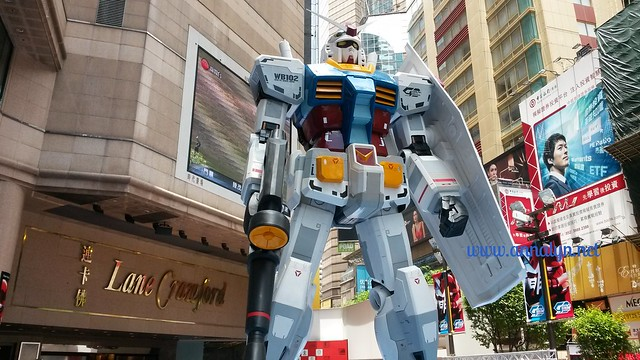 Giant Gundam