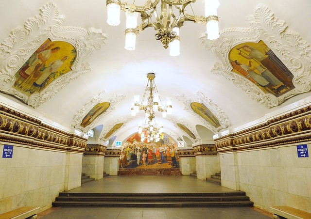 At the Kievskaya Metro station in Moscow, Russia