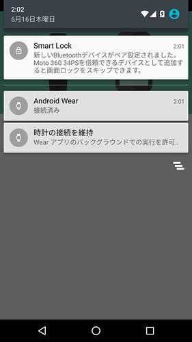 Screenshot_20160616-020213