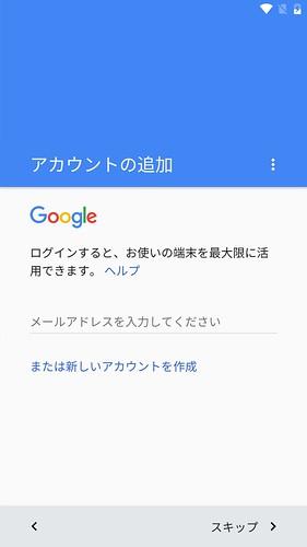 Screenshot_20160602-005142