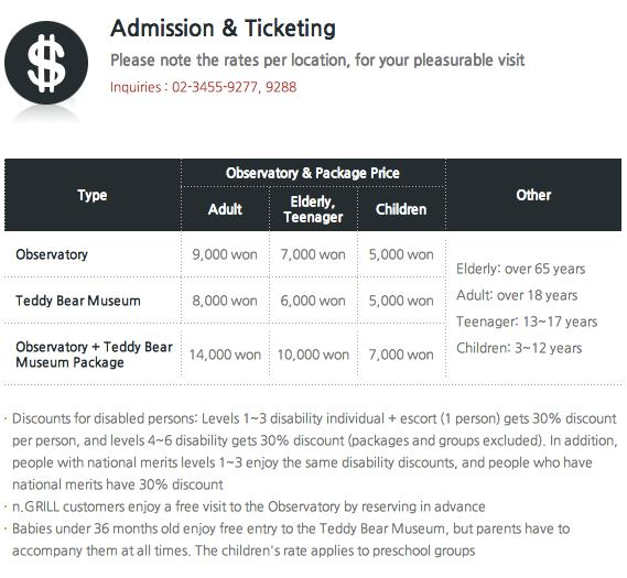 N Seoul Admission & Ticketing