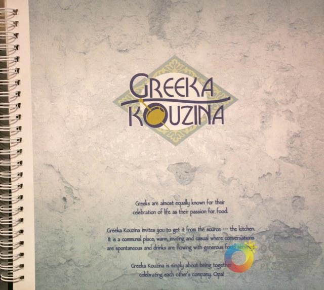 GREEKA KOUZINA - SM AURA - Our Awesome Planet-5.jpg