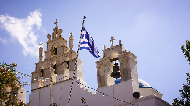 Church in Filoti, Naxos