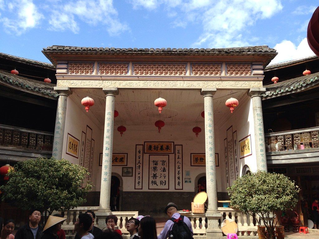 Ancestral Hall of Zhencheng Lou 振成樓