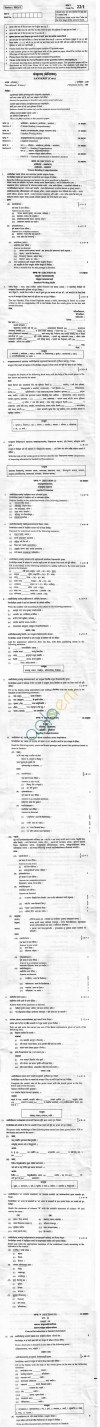 CBSE Board Exam 2013 Class XII Question Paper -Sanskrit (Core)