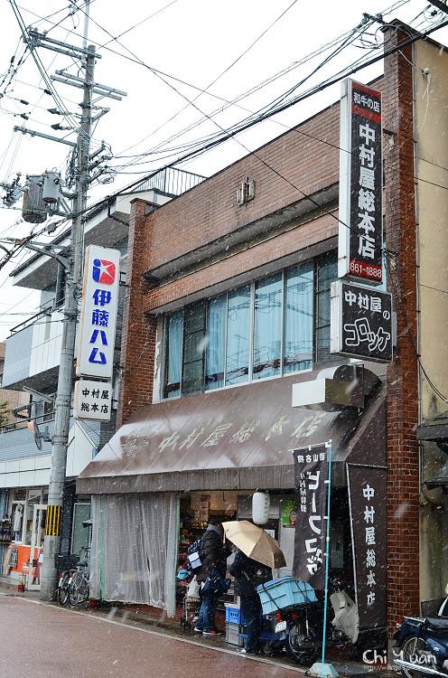 中村屋02.jpg