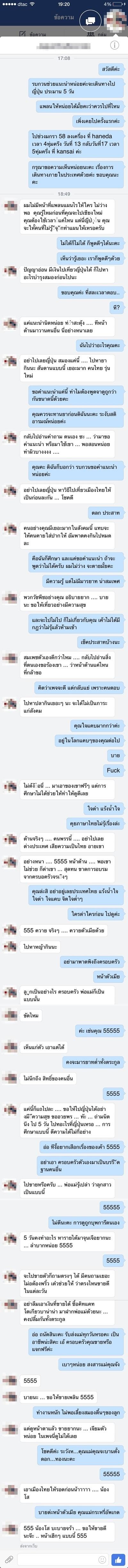 chat-all-ttt