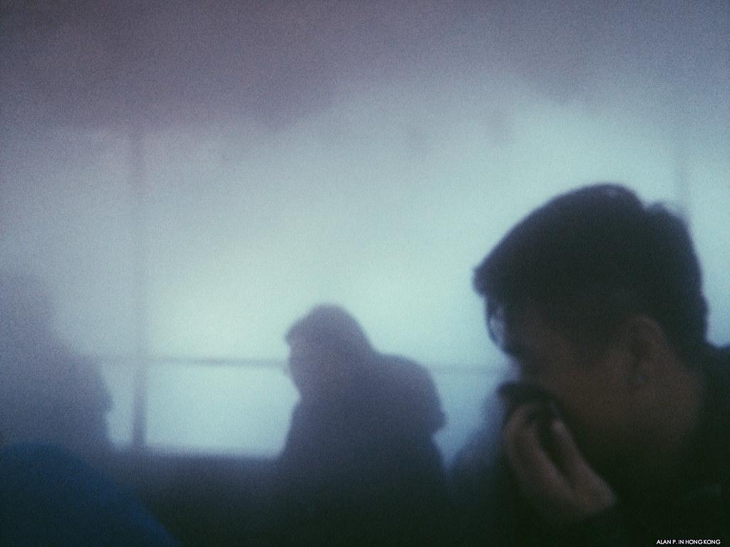 Hazy Ride