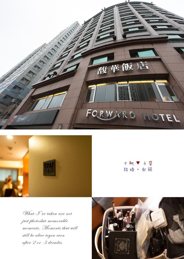 J婚攝JOE愛攝影|台北台中婚攝|推薦婚攝|自助自主婚紗