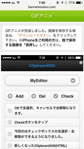 Bannerkoubou.com_完成
