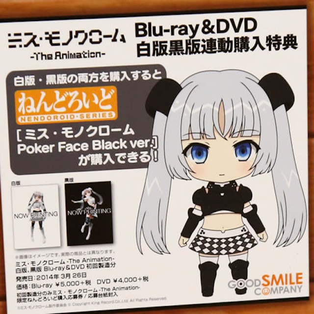 Nendoroid Miss Monochrome: Poker Face Black version