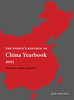 China Yearbook 2011
