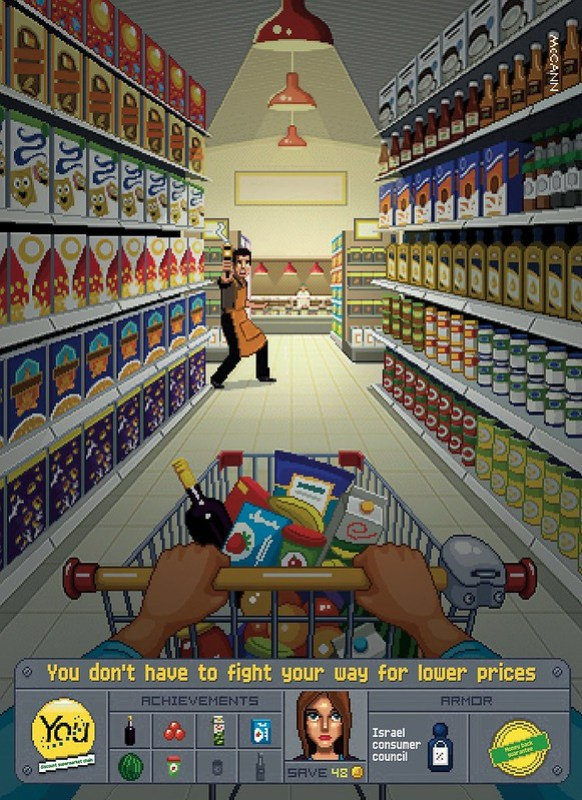 You discount supermarket chain - Fight