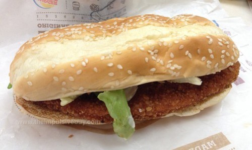 Burger King Spicy Chicken Sandwich