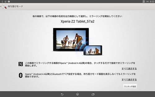 Screenshot_2014-05-03-08-22-54