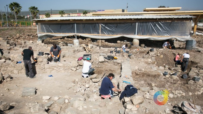 Day 3- Magdala - Our Awesome Planet-8.jpg