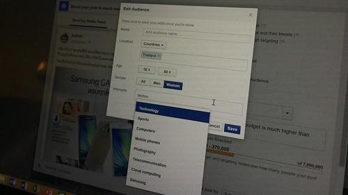 โฆษณาบน Facebook สามารถระบุกลุ่มเป้าหมายได้