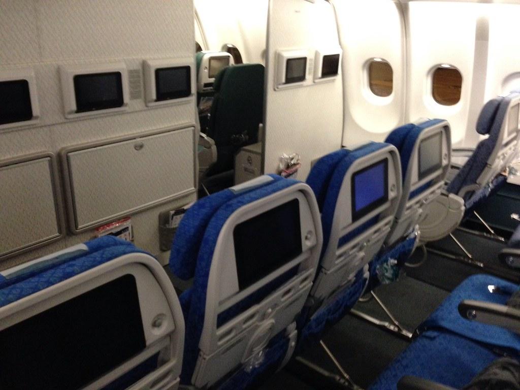 Bulkhead Economy Class Seats