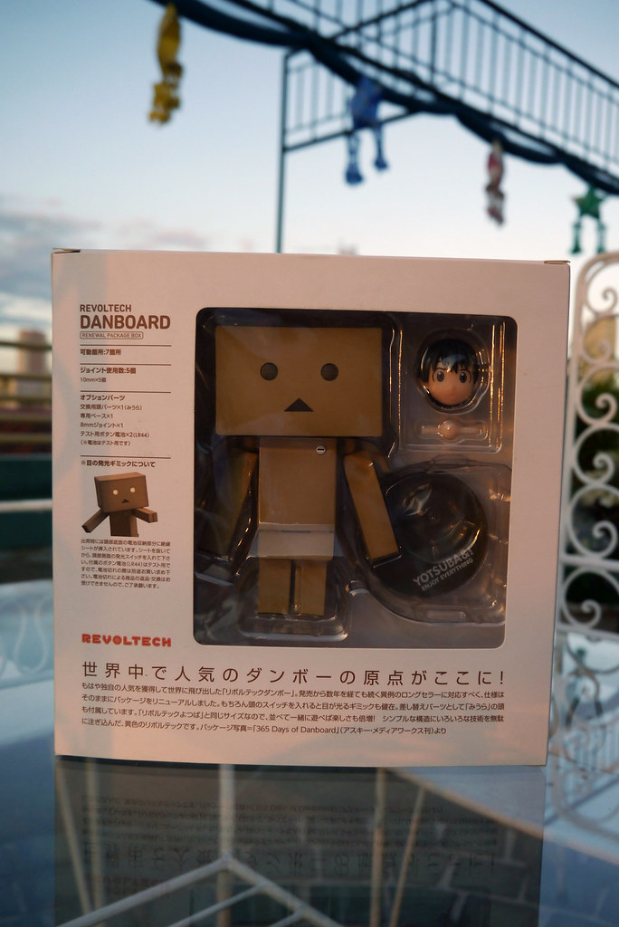 Revoltech Danboard Renewal Package 001