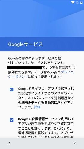 Screenshot_20160602-005230