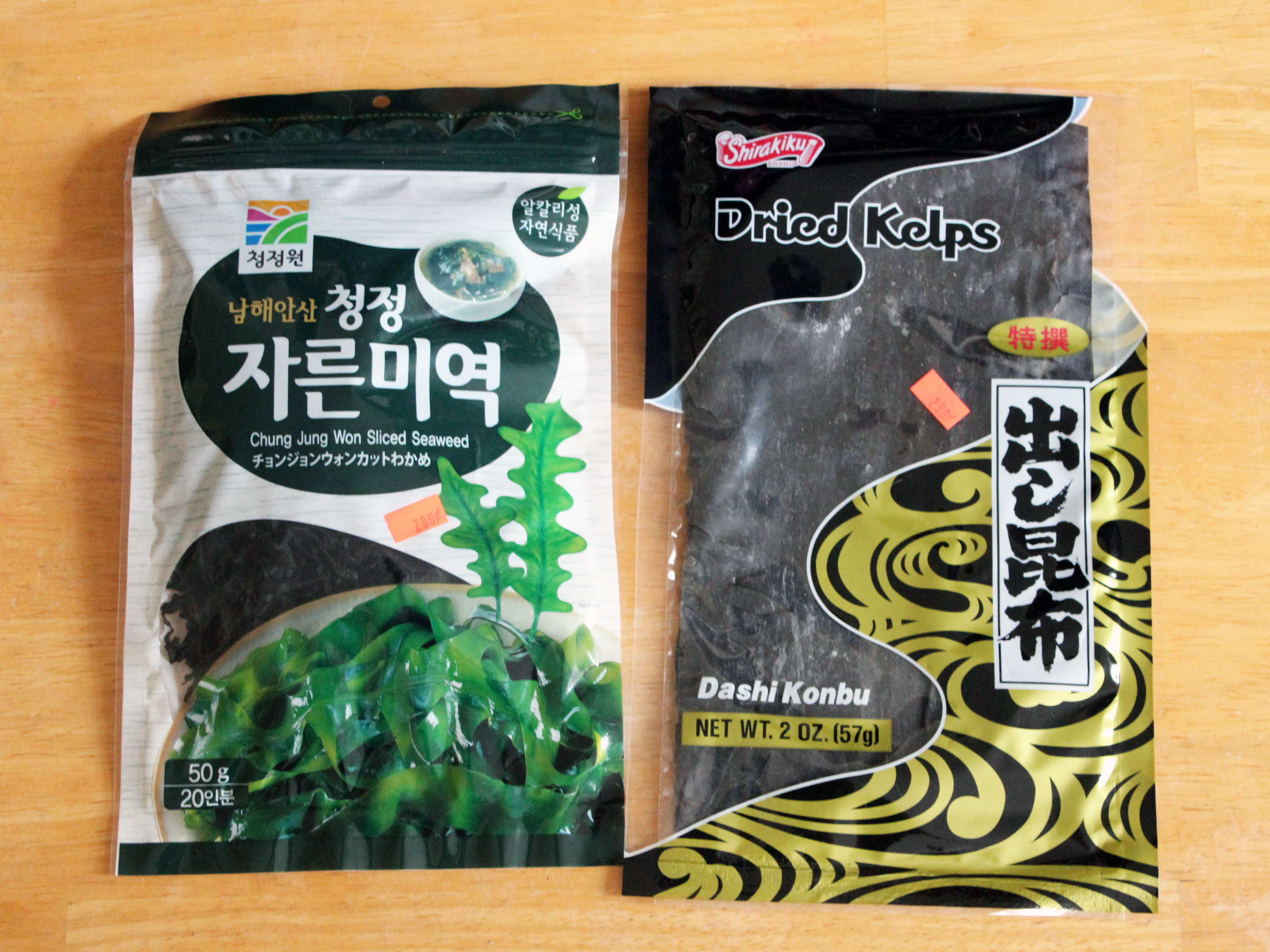 seaweed-packages