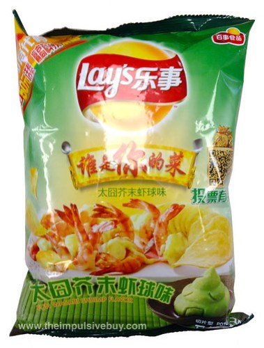 Lay's Fun Wasabi Shrimp Flavor Potato Chips
