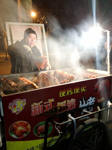 Shanghai Night Markets