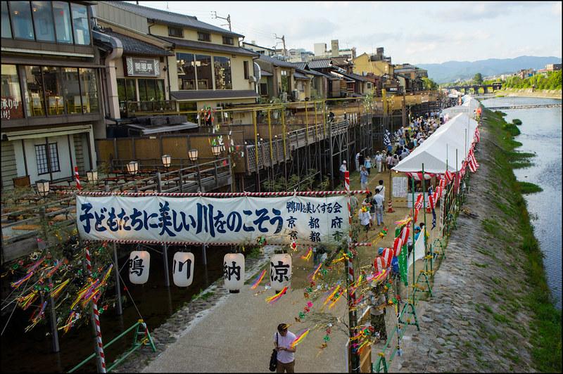 03082013D2_Kioto_Kamo&Pontocho-8