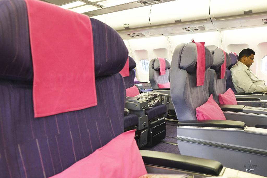 Thai Airways Old Business Class