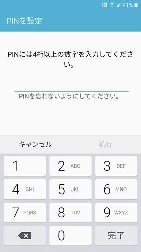 Screenshot_20160512-222811