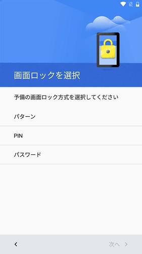 Screenshot_20160602-005319